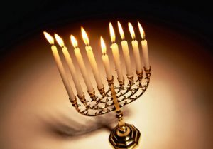 Año Nuevo Judío 2016