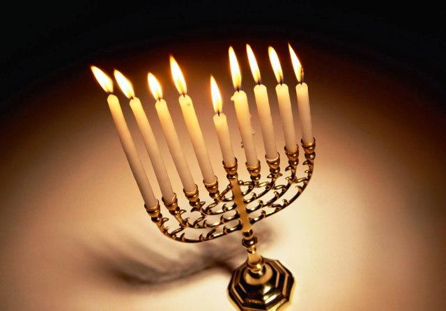Año Nuevo Judío 2017
